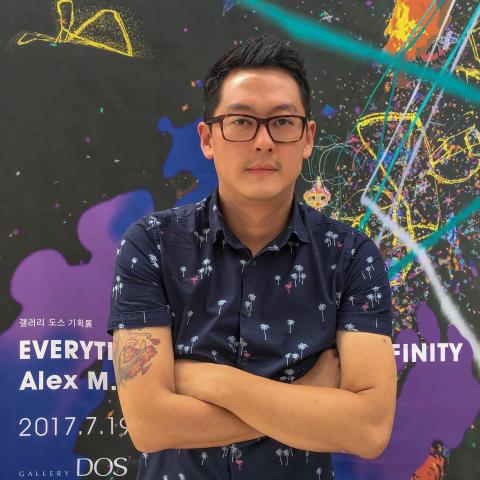 Clarkson University Assistant Professor of Digital Arts & Sciences Alex M. Lee held a solo exhibition this month at Gallery DOS in Seoul, Korea.